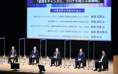 討論する(左から)亀澤、中田、坂井、奥田、太田の各氏(6日、東京・大手町)