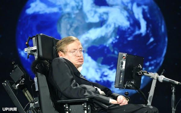 米ワシントンで講演するホーキング博士(2008年4月)=UPI共同