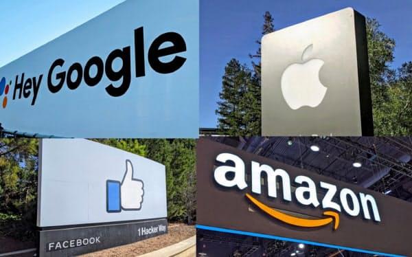 米IT大手4社は独占・寡占やプライバシー問題などで厳しいまなざしを向けられている