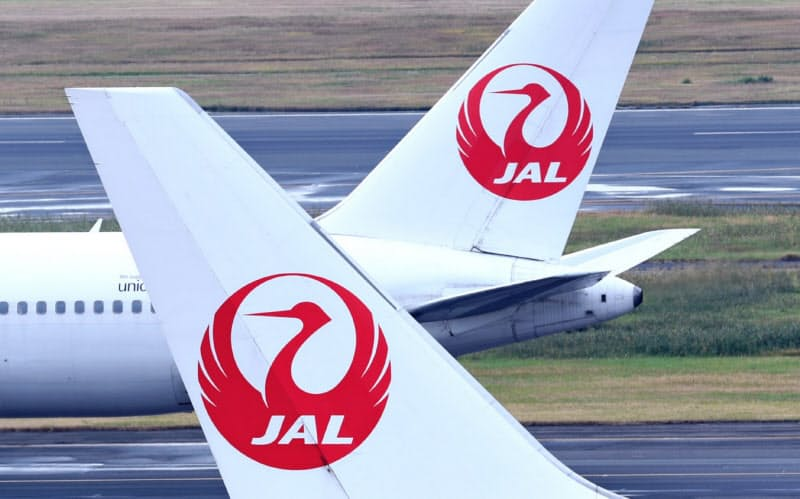 JAL最終赤字2300億円 21年3月期、再上場後初