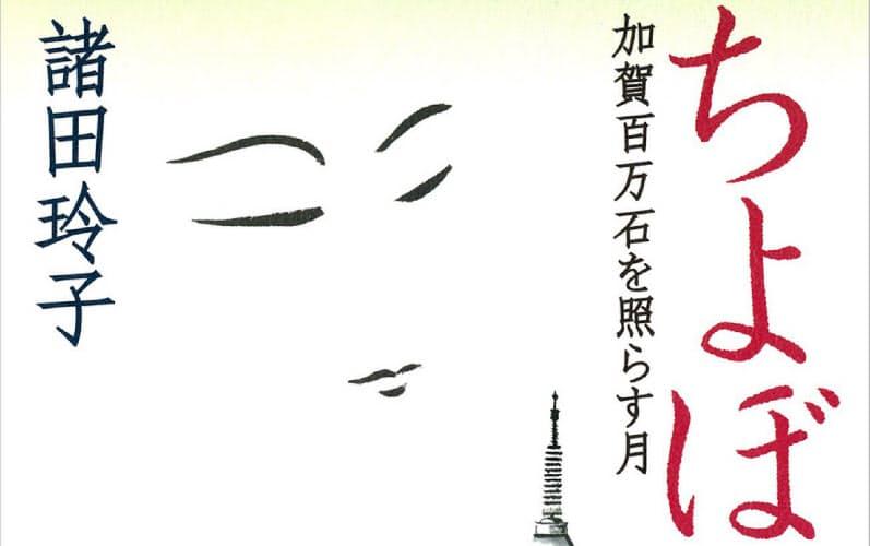 (新潮社・1500円)