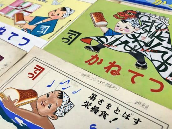原作者の北中氏が描いた「てっちゃん」の広告の原画がカネテツ本社に今も多数保管されている