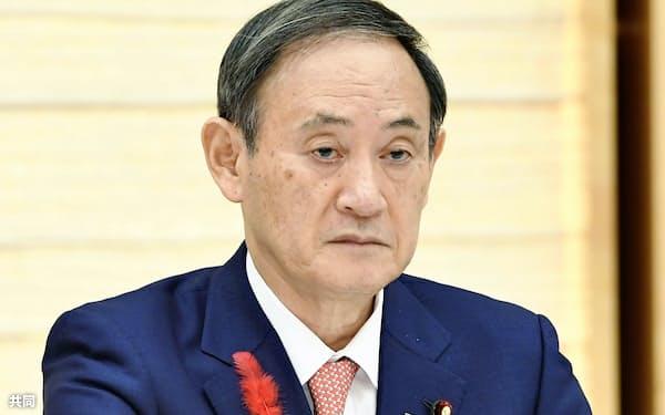 規制改革推進会議に出席した菅首相(7日午前、首相官邸=共同)