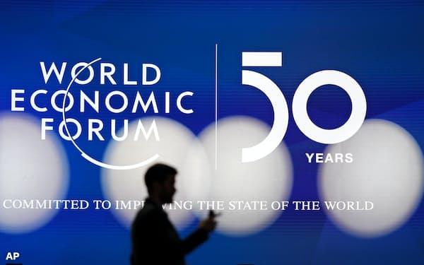 ダボス会議には世界各国の首脳や経営者らが集まる(写真は20年1月)=AP