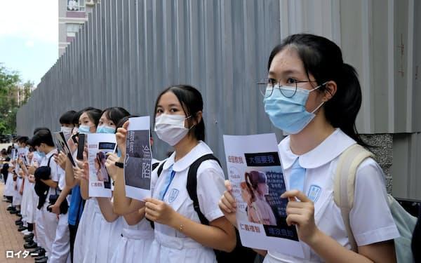 教育現場への当局の締め付けに抗議して「人間の鎖」を作る香港の中高生=ロイター