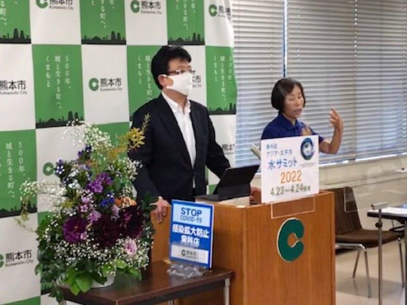 アジア・太平洋水サミットの新しい日程を発表する熊本市の大西市長(熊本市)