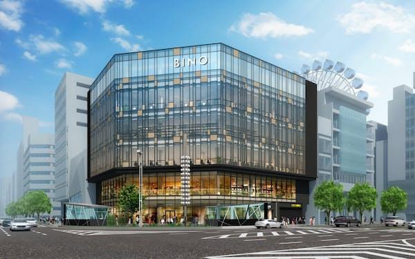 BINO栄は11月6日開業する(イメージ)