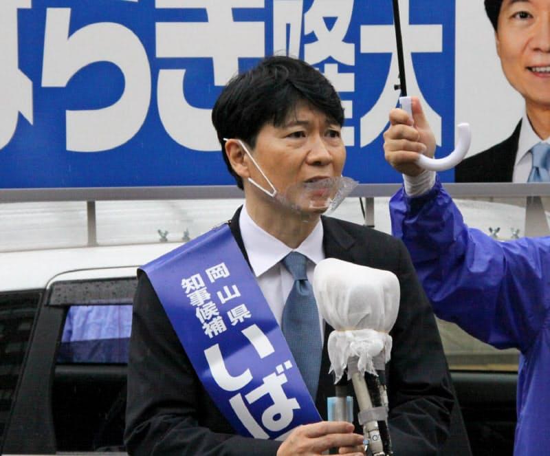 岡山県庁の前で第一声を上げる伊原木氏(8日)