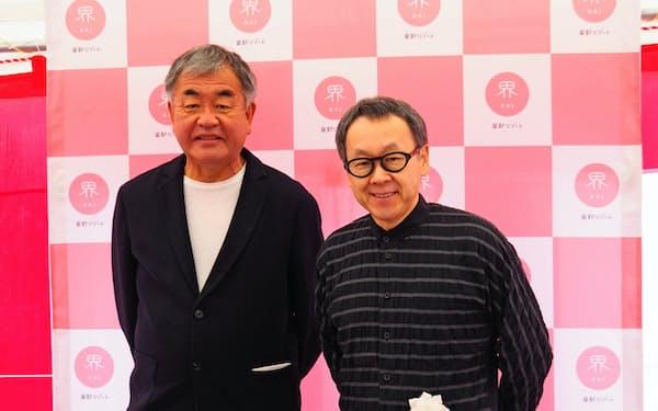 「界 由布院」の基本設計・意匠監修を手掛ける建築家の隈研吾氏(左)と、星野リゾートの星野佳路代表(8日、大分県由布市)