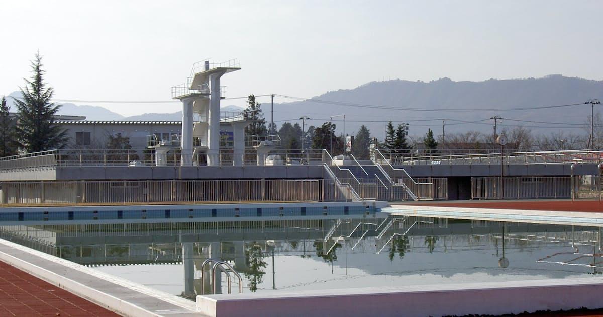 山形県米沢市、飛び込みプール廃止へ 公共施設削減で