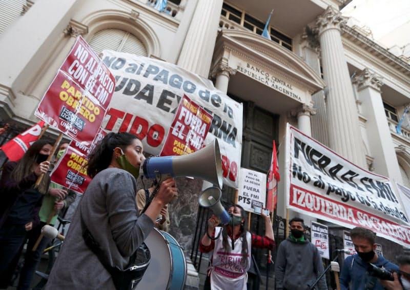 中央銀行の前でIMFに抗議するアルゼンチン国民(6日、ブエノスアイレス)=ロイター