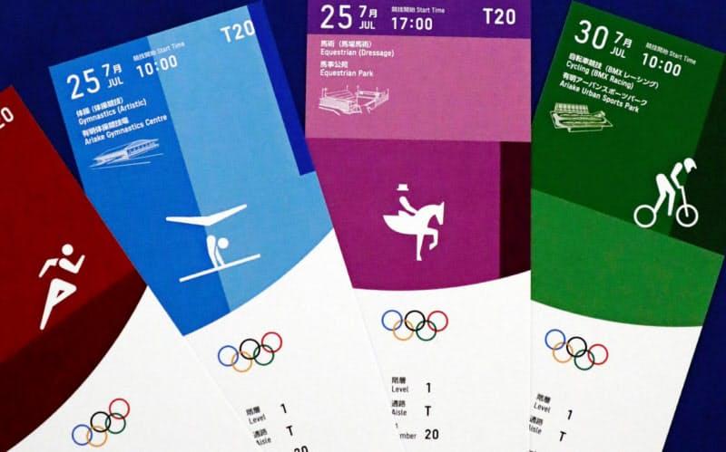 観戦チケットの払い戻し申請は、五輪が11月10日から同月30日まで、パラリンピックは12月1日から同月21日まで、公式販売サイトで受け付ける=Tokyo2020提供