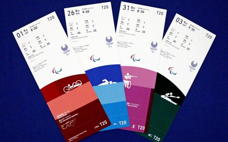東京パラリンピックの販売済みチケットの払い戻しは21日午前11時59分まで申請可能=Tokyo2020提供