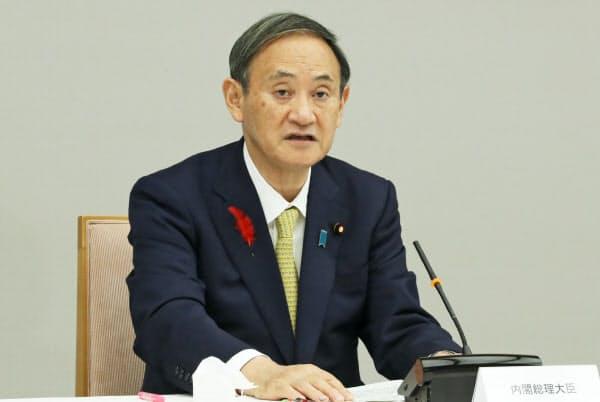 菅首相は日本学術会議のあり方を検証すると表明した(写真は9日の台風14号に関する関係閣僚会議)