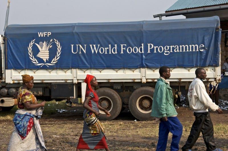 2020年のノーベル平和賞は世界食糧計画(WFP)に決まった=ロイター