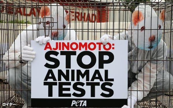 味の素に対して、米動物愛護団体「PETA(動物の倫理的扱いを求める会)」は株主提案で動物実験の中止を求める(写真は19年11月、マレーシアでの抗議活動)=ロイター