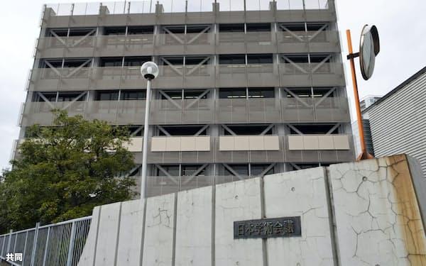 日本学術会議の建物(東京都港区)=共同