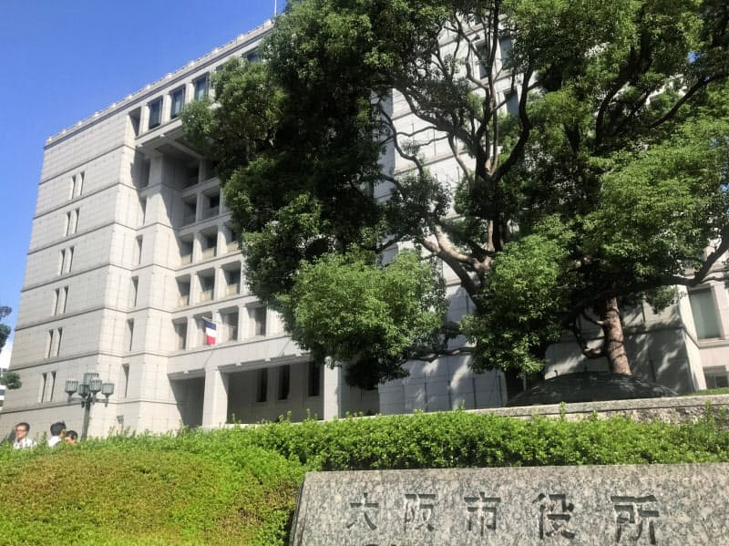 大阪市役所の存廃に審判が下される