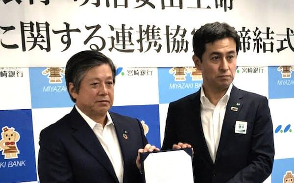 宮崎銀行と明治安田生命は地方創生を進める連携協定を結んだ(9日、宮崎銀行本店)