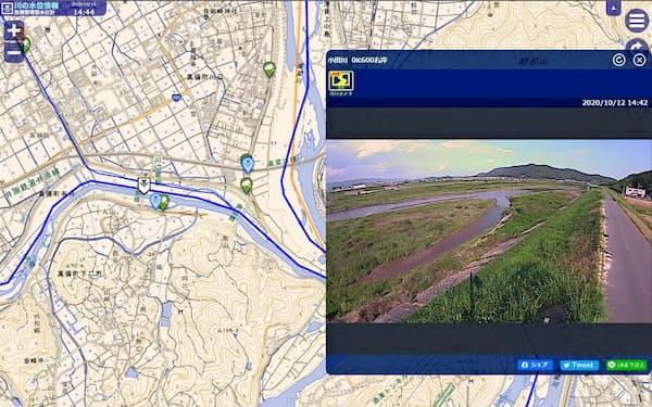 国交省のウェブサイト「川の水位情報」では、画面のアイコンをクリックすると、水位やカメラの画像が閲覧できる=同省提供