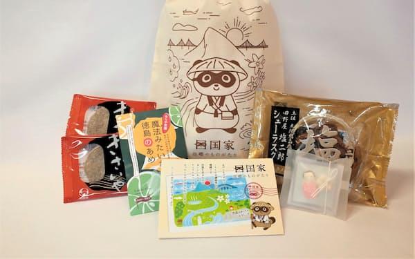 四国4県のお土産が含まれるセットを数量限定で販売した