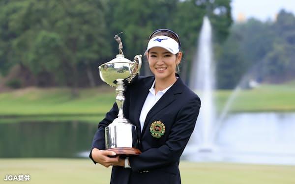 女子ゴルファー日本一のトロフィーを抱きしめる原英莉花=JGA提供