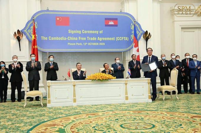 カンボジア、中国とFTA調印 21年初めにも発効: 日本経済新聞