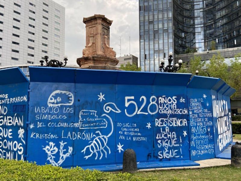 コロンブス像は一時撤去され台座が残る(12日、メキシコシティ中心部)