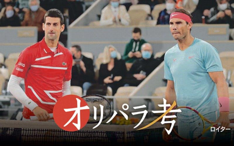 全仏オープンではわずかながらも観客を入れて行われた。写真は男子決勝前のナダル(スペイン、右)とジョコビッチ(セルビア)