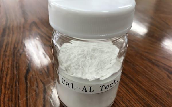 カルアルテックは粉末状で六価クロムなどの有害物質と結合する