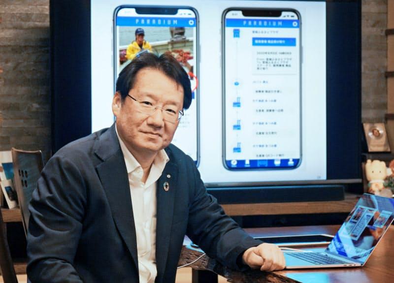 チェーントープの正田CEOはブロックチェーンを活用したサービスを開発している(福岡県飯塚市)