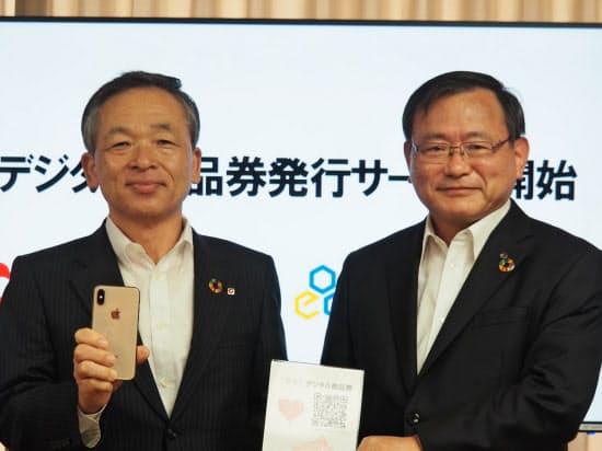 デジタル商品券発行サービスの提供を始めた大分銀行の後藤富一郎頭取(左)とオーイーシーの加藤健社長(13日、大分市)