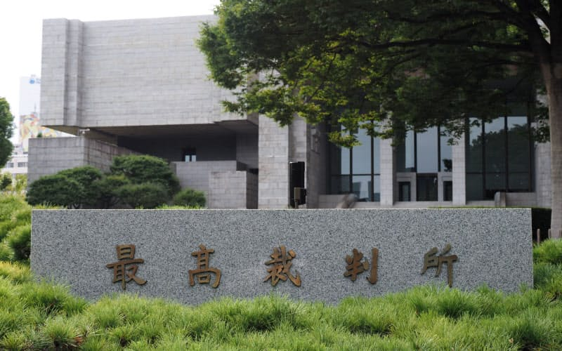 大阪医科大とメトロコマース訴訟で、最高裁は非正規従業員への賞与や退職金の不支給を不合理ではないと判断した