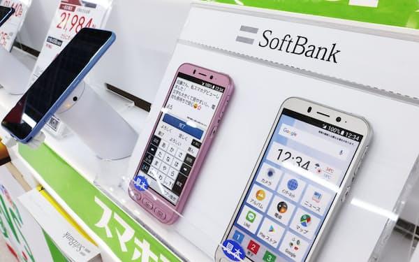 ソフトバンクは新たな大容量プランの導入を検討(東京都新宿区の家電量販店)