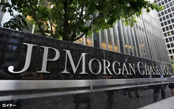 JPモルガンは3四半期ぶりに増益となった(ニューヨーク)=ロイター