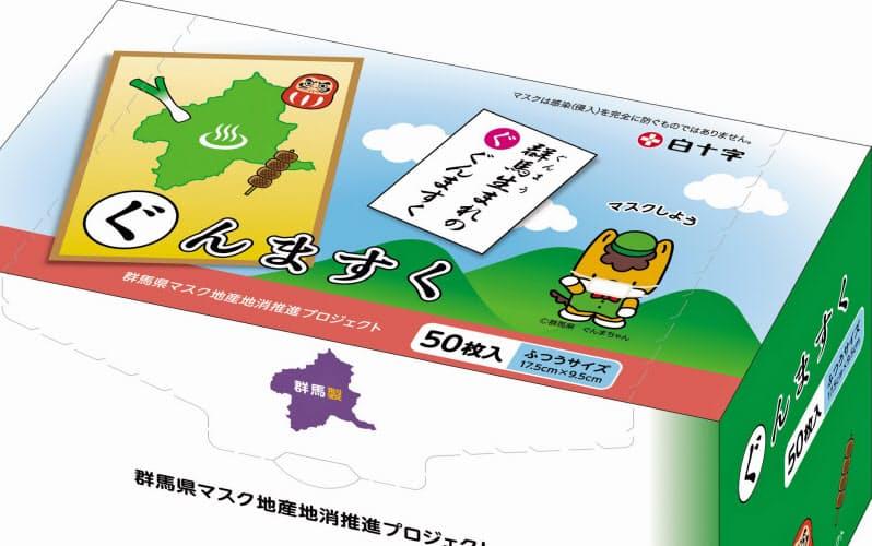 群馬県が県民向けに販売する白十字製のマスク(写真はイメージ)
