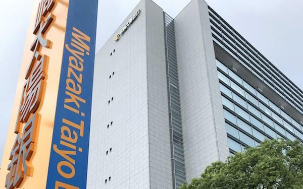 宮崎太陽銀行で宮崎県信用保証協会が経営相談会を開いた(14日、宮崎市)
