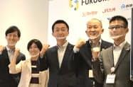 LINE Fukuokaなど福岡市の大手9社が共同事業体を立ち上げた(14日、福岡市)