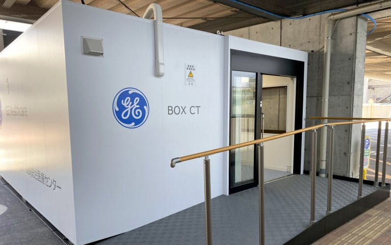 高崎総合医療センターの「CTインボックス」外観