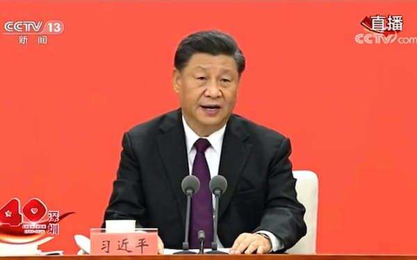 中国・深圳市の経済特区成立40周年を祝う記念式典で講演する習近平国家主席(中国国営中央テレビの中継画像)
