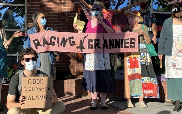 パランティア本社前でトランプ政権の移民政策への加担に抗議する市民団体のメンバーら