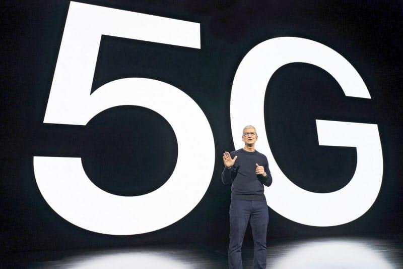 米アップルが5G対応の新型iPhoneを投入し、5G時代の「iPhone相場」への期待が高まる=同社提供