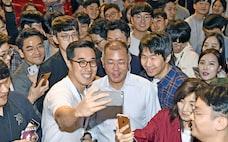 韓国、薄れる「モーレツ」主義 ミレニアル世代、出世より財テク