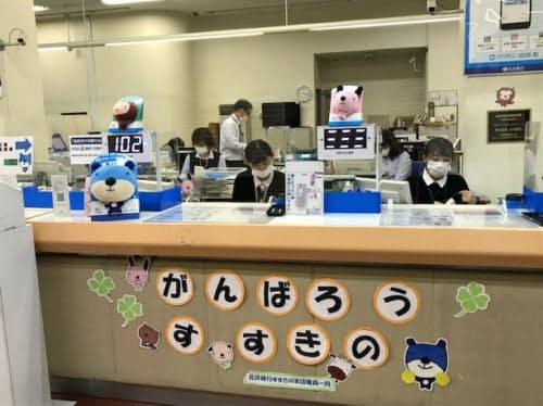すすきの支店には飲食店従業員らが多く訪れる(9日、札幌市)