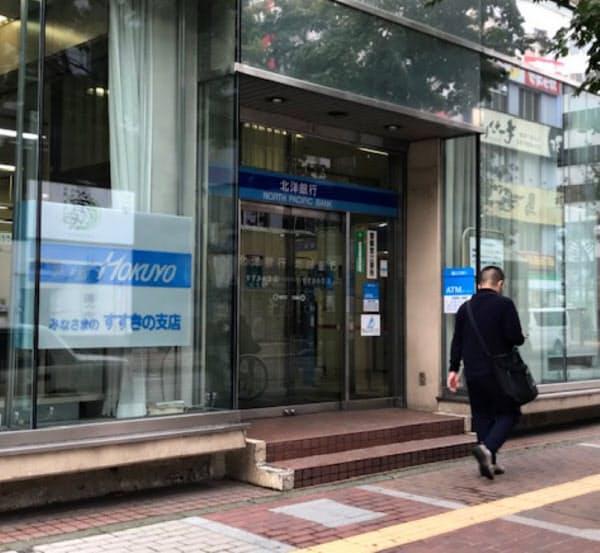60年続いたすすきの支店は姿を消す(札幌市)