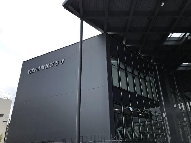 吉野川市民プラザ内のコワーキング・シェアオフィス「Ki―Da」に開設した