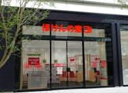 トヨタファイナンスはほけんの窓口グループ(東京都千代田区)と提携し、保険代理店事業に乗り出す(イメージ図)