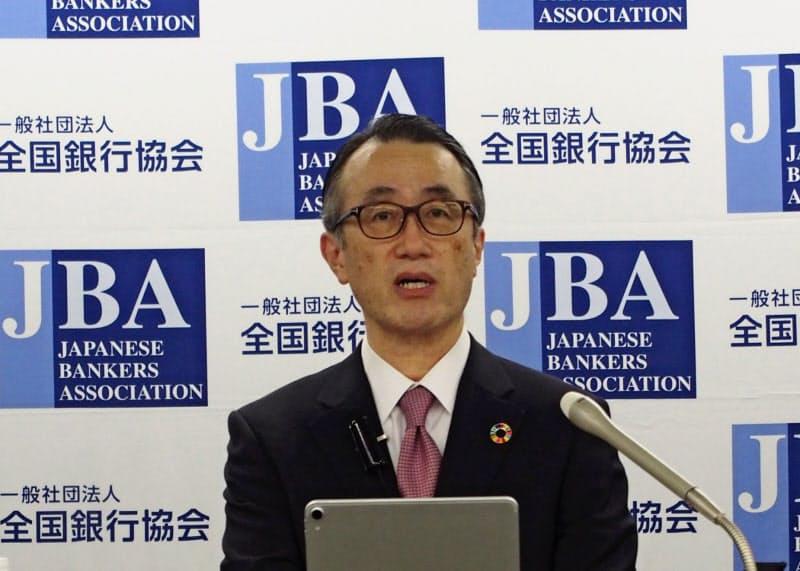 記者会見する全国銀行協会の三毛兼承会長(15日、東京・千代田)