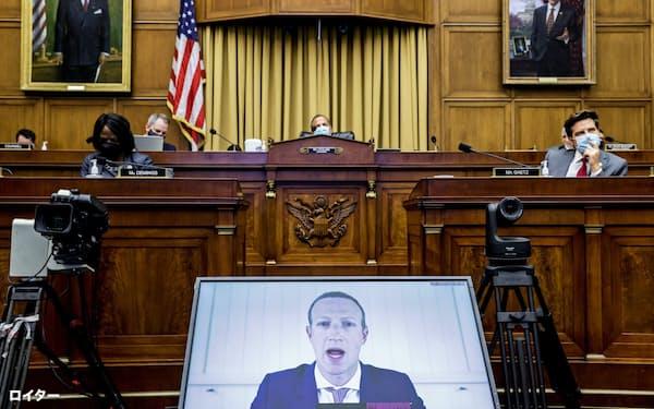 SNSへの政治の圧力が強まっている(7月の公聴会、ワシントン)=ロイター