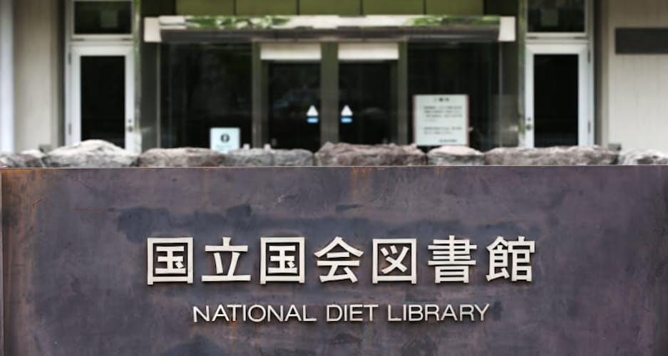 図書館 家庭配信へ始動 文化庁、著作権改正へ議論